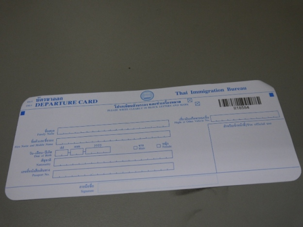 Departure card; Ngisinya mesti hati-hati